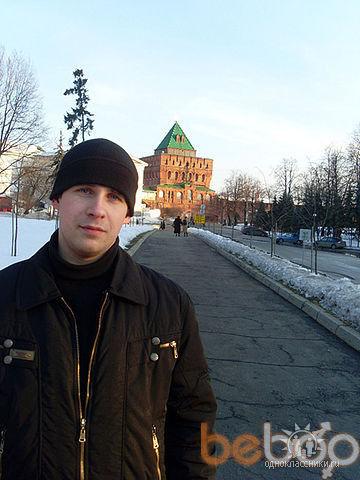 Фото мужчины SpikeLee, Нижний Новгород, Россия, 29