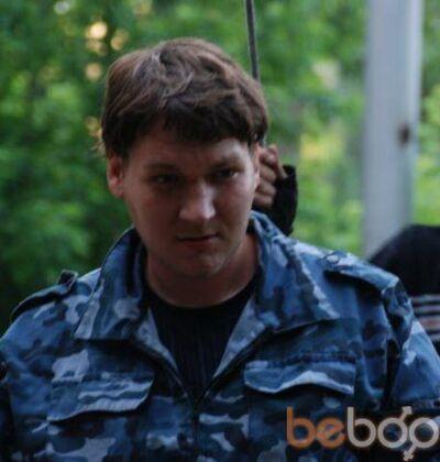 Фото мужчины chu2, Воронеж, Россия, 35
