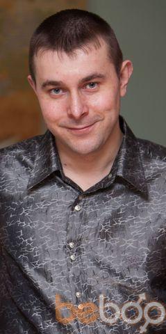 Фото мужчины Сергей, Орехово-Зуево, Россия, 34