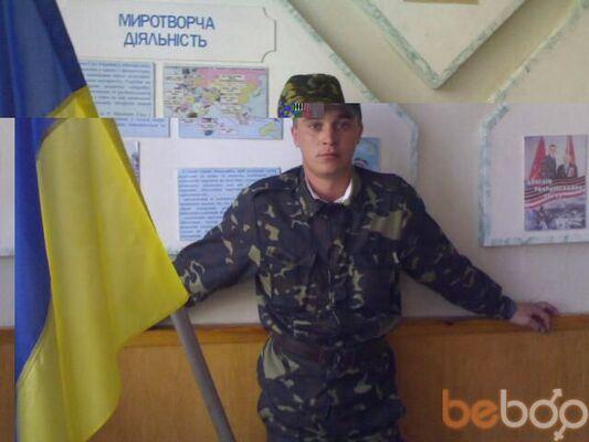 Фото мужчины erik, Харьков, Украина, 29