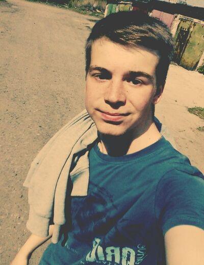 Фото мужчины Женя, Курган, Россия, 19