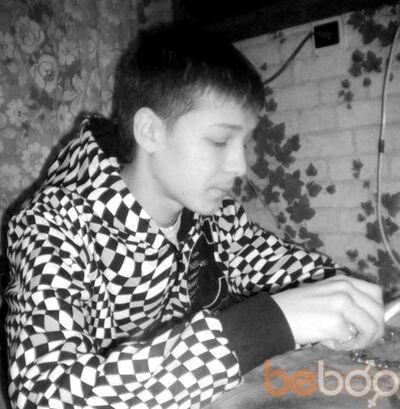 Фото мужчины kInDeR, Тирасполь, Молдова, 24