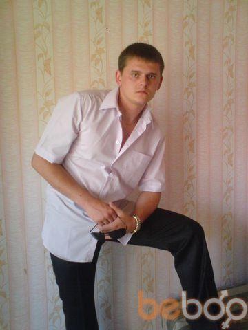 Фото мужчины Маркус, Минск, Беларусь, 27