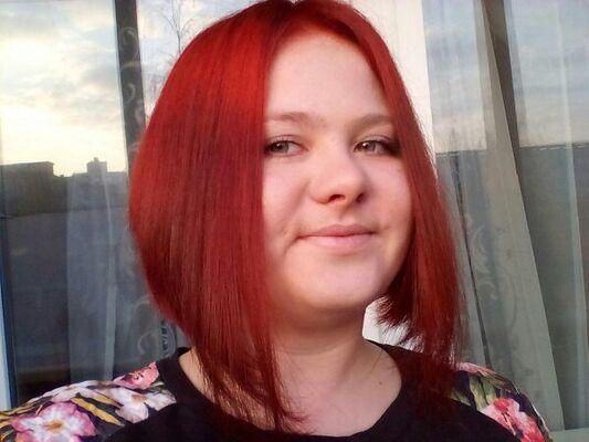 Фото девушки Валерия, Минск, Беларусь, 21