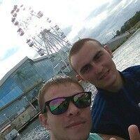Фото мужчины Тимур, Ульяновск, Россия, 21