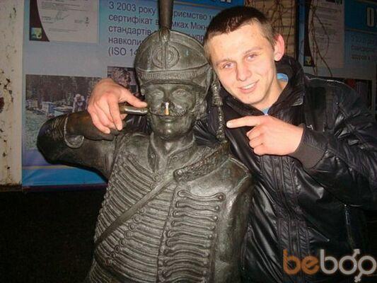 Фото мужчины IIIaX, Павлоград, Украина, 25
