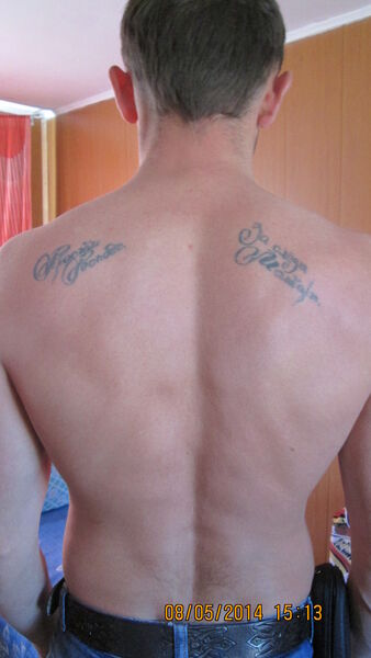 Фото мужчины алексей, Курск, Россия, 34