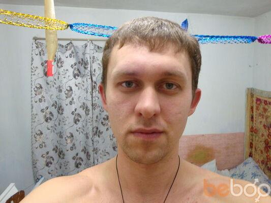 Фото мужчины саня, Мариуполь, Украина, 36