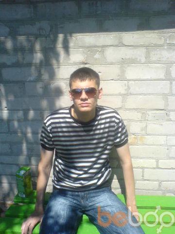 ���� ������� Sergey, �������, �������, 26