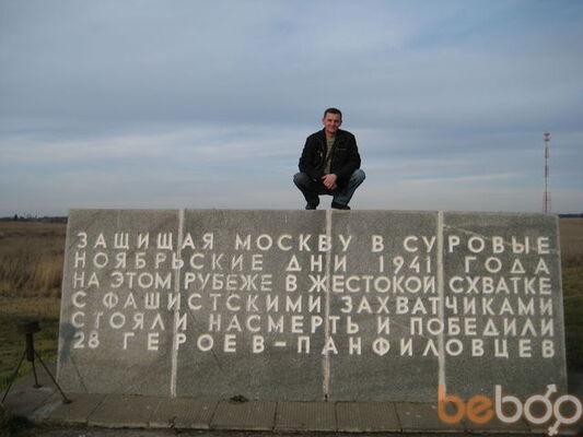 Фото мужчины edikk, Кишинев, Молдова, 35