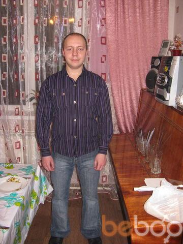 ���� ������� vitas, �����, ������, 32