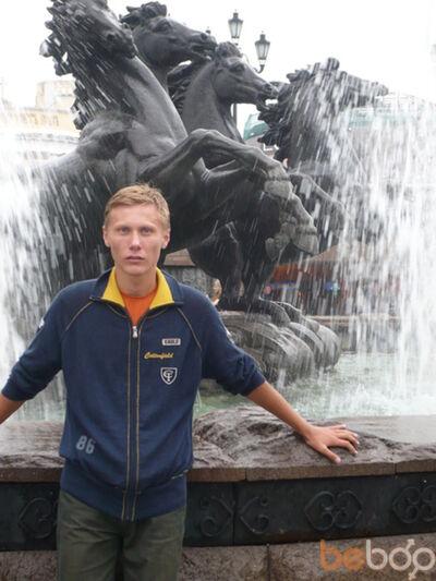 Фото мужчины Игорь, Анкара, Турция, 25