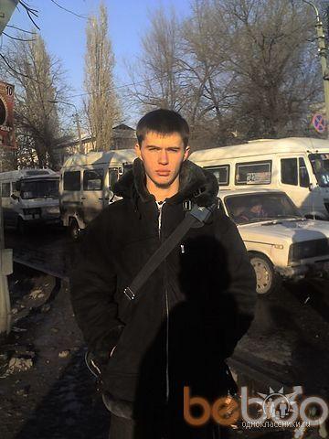���� ������� Vlad, ������, ����������, 29