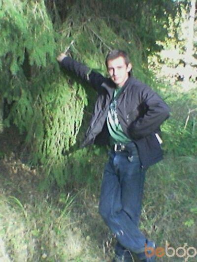 Фото мужчины maks, Нижний Новгород, Россия, 28