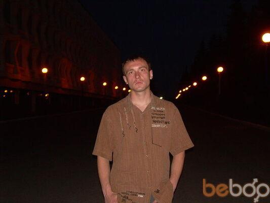 Фото мужчины Дима, Димитровград, Россия, 29