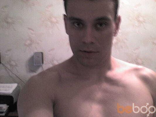 Фото мужчины Vasiliano, Днепропетровск, Украина, 37