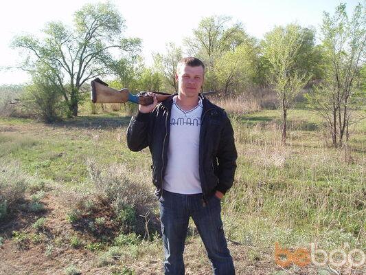 Фото мужчины DEN007, Уштобе, Казахстан, 29