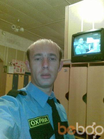 Фото мужчины gornik, Волгоград, Россия, 31