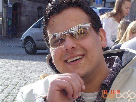 Фото мужчины valeriu112, Кишинев, Молдова, 28