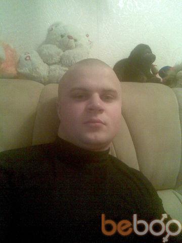 Фото мужчины Sergey, Симферополь, Россия, 30