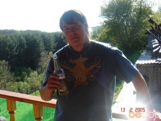 Фото мужчины Romati913, Томск, Россия, 27