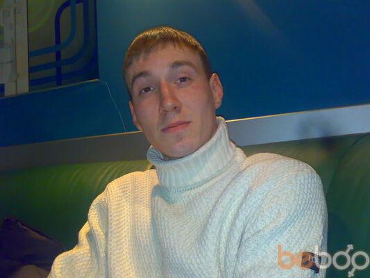 Фото мужчины ridik, Черкассы, Украина, 36