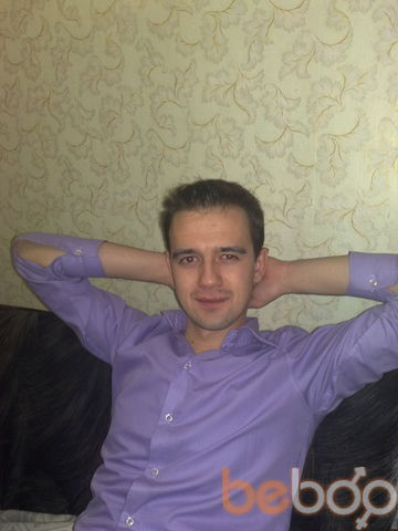 Фото мужчины Dumitru, Кишинев, Молдова, 30