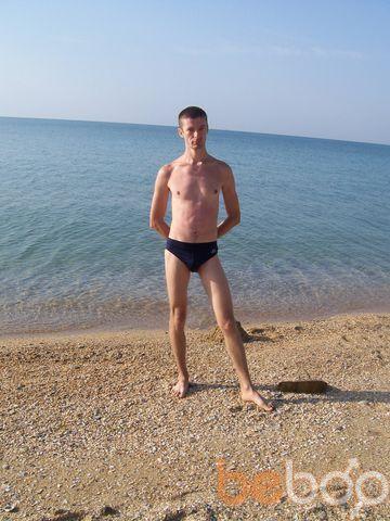 Фото мужчины iytd, Харьков, Украина, 33