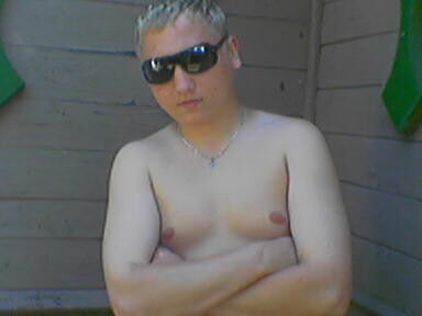 Фото мужчины Алекс, Гомель, Беларусь, 29