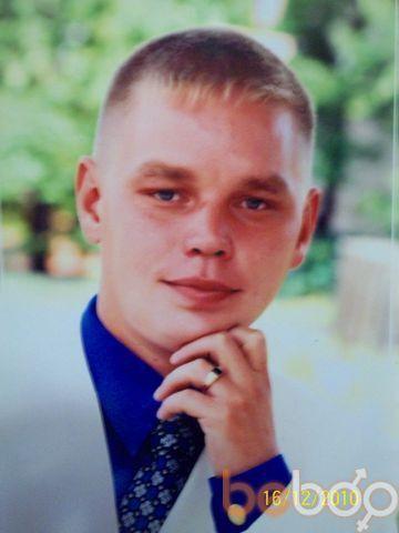 Фото мужчины Igorek, Якутск, Россия, 34