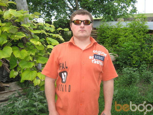 Фото мужчины radja, Новоселица, Украина, 38