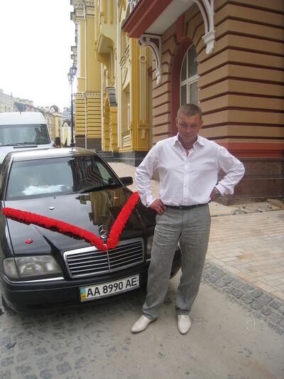 Фото мужчины Всеволод, Киев, Украина, 35