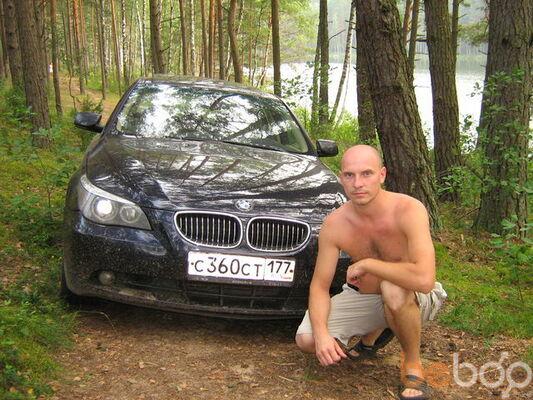 Фото мужчины Пахан, Жодино, Беларусь, 36