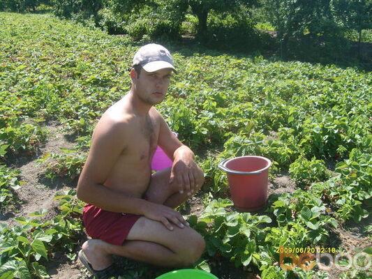 Фото мужчины шарман, Кировоград, Украина, 29