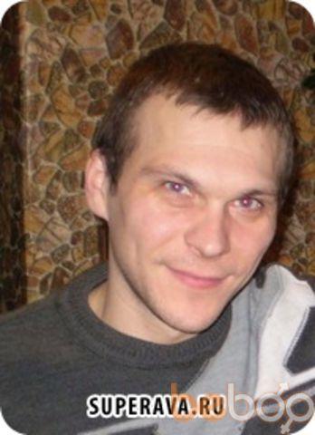 Фото мужчины vavilon_82, Черкассы, Украина, 34