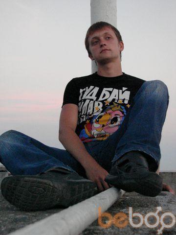Фото мужчины Skat, Запорожье, Украина, 25