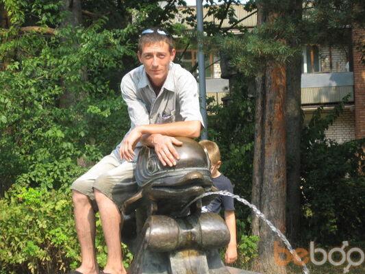 Фото мужчины rembo8585, Волжский, Россия, 31