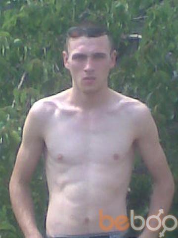 Фото мужчины Vova, Золотоноша, Украина, 26