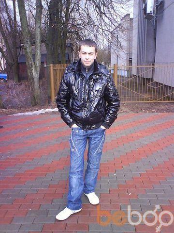 ���� ������� Ruslan, �������, ��������, 25