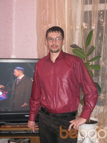 Фото мужчины valik7171, Краснодон, Украина, 45
