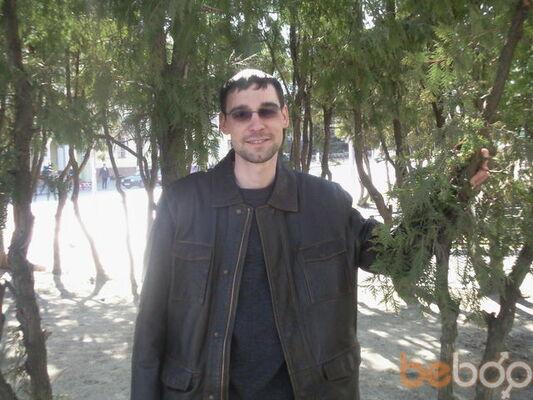 Фото мужчины alex, Йошкар-Ола, Россия, 37