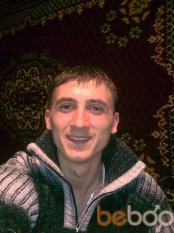 ���� ������� Emil, ������, �������, 28