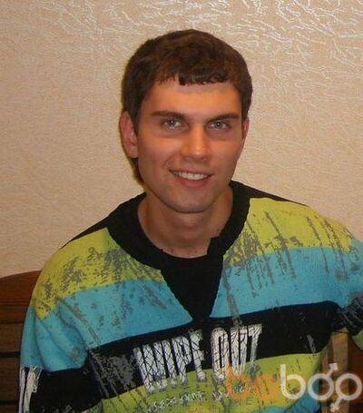 Фото мужчины Алексей, Ярославль, Россия, 28