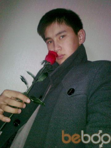 ���� ������� Romantiq, ������, ���������, 25