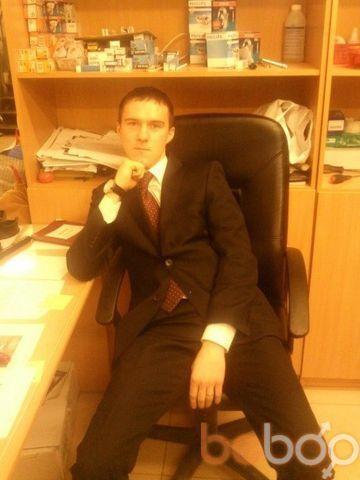 Фото мужчины Славян, Санкт-Петербург, Россия, 26