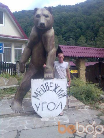 Фото мужчины Русланчик, Чебоксары, Россия, 42
