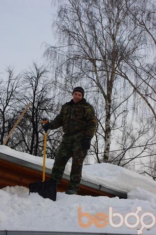 Фото мужчины Andersen2010, Орел, Россия, 44