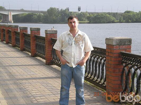 Фото мужчины александр, Саранск, Россия, 36