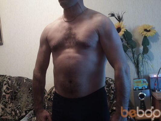 ���� ������� SERZ, ��������, ��������, 43