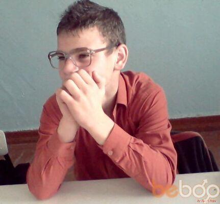 Фото мужчины ArmaghedoN, Кишинев, Молдова, 24